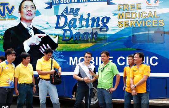 Ang dating daan debate vs catholic church
